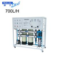Quality Mineral Drinking Water Filter Machine Automatic RO Purification ISO14001 Certification wholesale