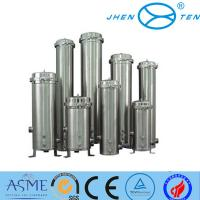 Quality ASME U Stamp Stainless Steel Strainer 304/316L customlized Security Filter Housing wholesale