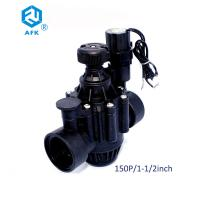 China 1.5 Inch Solenoid Valve For Water System , Plastic Inline Irrigation Valve on sale