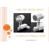 Buy cheap 3 Phase 4 Wires 45w Cob Led Track Light For Exhibition Hall Shope , Black And White Color from wholesalers