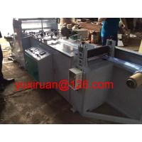 Quality Three Sides Sealing PET / PVC Plastic Bag Making Machine 35m/min wholesale