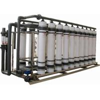 China Pure Drinking Water Production Plant , Mineral Water PET Bottled Production Line on sale