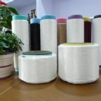 Quality Polyester DTY draw texturing yarn DTY rw sd for knitting and weaving wholesale