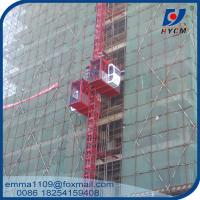 China Building Man and Material Hoist 4t 0-36m/min speed VFD Control on sale