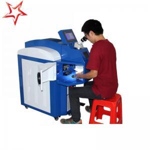 Quality Small Deformation Jewelry Laser Welding Machine Ergonomic 400 W Laser Power wholesale