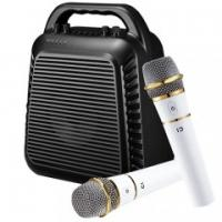 China S90 Voice Amplifier on sale