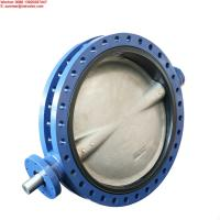 China Worm gear operated flange connection rubber lined butterfly valve on sale