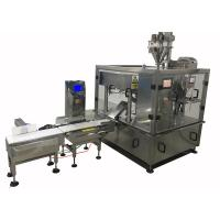 Quality soft drink liquid filling stand up pouch filling and sealing machine wholesale