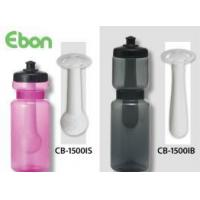 Quality Ball Cooler Ice Water Bottle wholesale