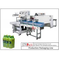 China Touch Screen Control Bottle Packing Machine PE Film Shrink Sleeve Packaging Machine on sale