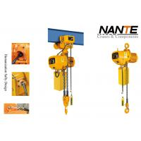 Quality Yellow 1 T NCH Series Electric Chain Hoist Lifting Equipment With Hook wholesale