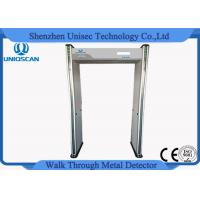 Quality Walkthrough Airport Security Metal Detectors Multi Zone Sensitivity With Cctv Camera wholesale