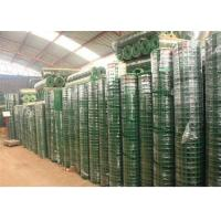 Quality Welded Galvanized PVC Coated Fence1.7mm 100mm PVC UV Protector wholesale