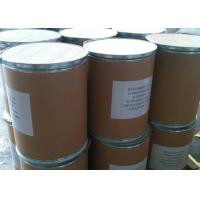 Quality Building Chemicals Polycarboxylate Concrete Admixtures Environmental Friendly wholesale