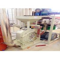 Quality Compact Structure PVC Pulverizer Machine Dust Free Steel Blade Air - Cooled wholesale