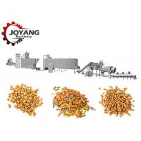 Buy cheap Kibble Dog Pet Food Production Line Twin Screw Fish Feed Processing Line from wholesalers