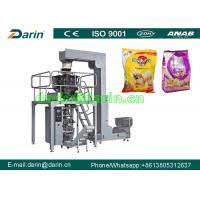 Quality Multi - function 3 / 4 sides vertical packing machine / grain packing machine wholesale