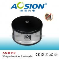 Quality All-around 360 Degree Ultrasonic Pest  Repeller,Insect Control wholesale