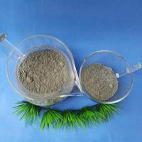Buy cheap JINGCHENG JC-16 Grouting agent for cement additive based on ploycarboxylate from wholesalers