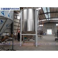 Vertical Ribbon Blender Plastic Mixer Machine With Recycled Plastic Granulation Storage Silo