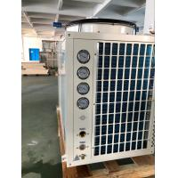 China MD60D Top blowing 21KW Hydronic Heat Pump / Floor Heating Air Source Low Temp Heat Pump on sale