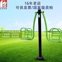 Quality high quality gym equipment outdoor fitness gym equipment wholesale