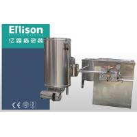 Quality Auto Diary / Concentrated Fruit Juice Processing Equipment For Big Capacity wholesale