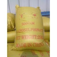 China sodium ligno  sulphonate concrete admixture on sale