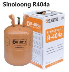 Quality 30 lb refrigerant gas r404a price wholesale