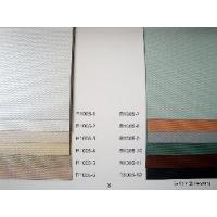 Quality Pearl Essence 250cm Width Tone-to-Tone Black out Roller Blind Fabric wholesale