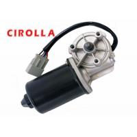 Cheap Water Proof Permanent Magnet DC Motor12V / 24VDC High Efficiency for sale