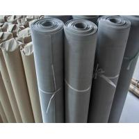 China Stainless Steel Wire Mesh Plain Weave/Twill Weave /Dutch Weaving,Stainless Steel Filter Mesh Screen/Wire Mesh on sale
