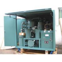 Quality Enclosed Weather-Proof  Transformer Oil Treatment/ Oil Purification/ Oil Reclamation Model wholesale