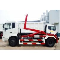 China 16ton 6x4 Hook Lift Garbage Compactor Truck  Color Optional Model QDZ5160ZXXZH on sale