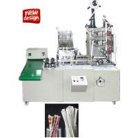 Quality Hi Speed Automatic Drinking Straw Packing Machine With Single Bag low price wholesale