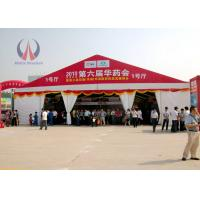 Quality Colorful Cover Outdoor Event Tents / Trade Show Canopy Tents Soundproof wholesale