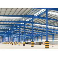 Quality Prefabricated Steel Structure Warehouse Construction With Portal Structure wholesale