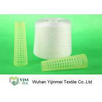 Quality 100 Percent Virgin Spun Polyester Yarn 60S Counts 60/3 On Dyeing Tube / Paper Cone wholesale
