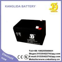 acid battery plate - Popular acid battery plate