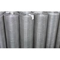 Quality Durable 304 316 Stainless Steel Woven Wire Mesh 120 Mesh Easily Cleaned For Filter wholesale