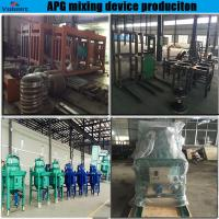 Quality Mixing machine (apg casting machine for overhead line insulator) wholesale