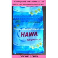 Quality High efficiency washing powder skype janewong24 wholesale