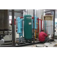 Quality 2000kw Medical Oxygen Cylinder Filling Plant , Cryogenic ASU Air Separation Plant wholesale