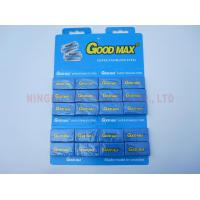 Buy cheap Medical Stainless Steel Shaving Blades , Iso Approved Double Sided Shaving from wholesalers