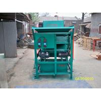 Quality Grains Screening Machine wholesale