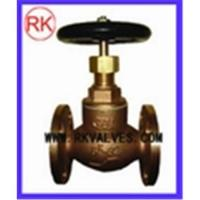 China Marine jis bronze valve on sale