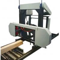 Quality portable band-saw ,horizontal band saw for wood,electric portable sawmill wholesale