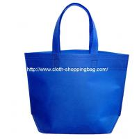 Cheap Non Woven Environment Cloth Shopping Bag With Promotion Logo for sale