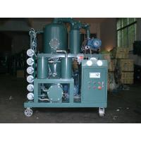 Quality Transformer oil reconditioning oil distillation oil reprocessing machine wholesale