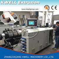 Quality 16-630mm Twin Screw Extruder/Extrusion Machine for PVC Pipe, Water Tube Making Machine wholesale